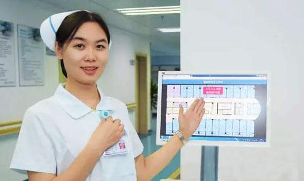 """智能护理新体验:5G未到""""大咖""""先来"""