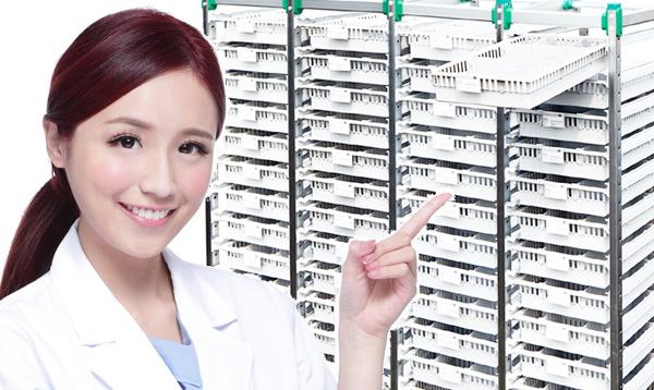 重磅|FUTURISM医疗储存系统全新首发
